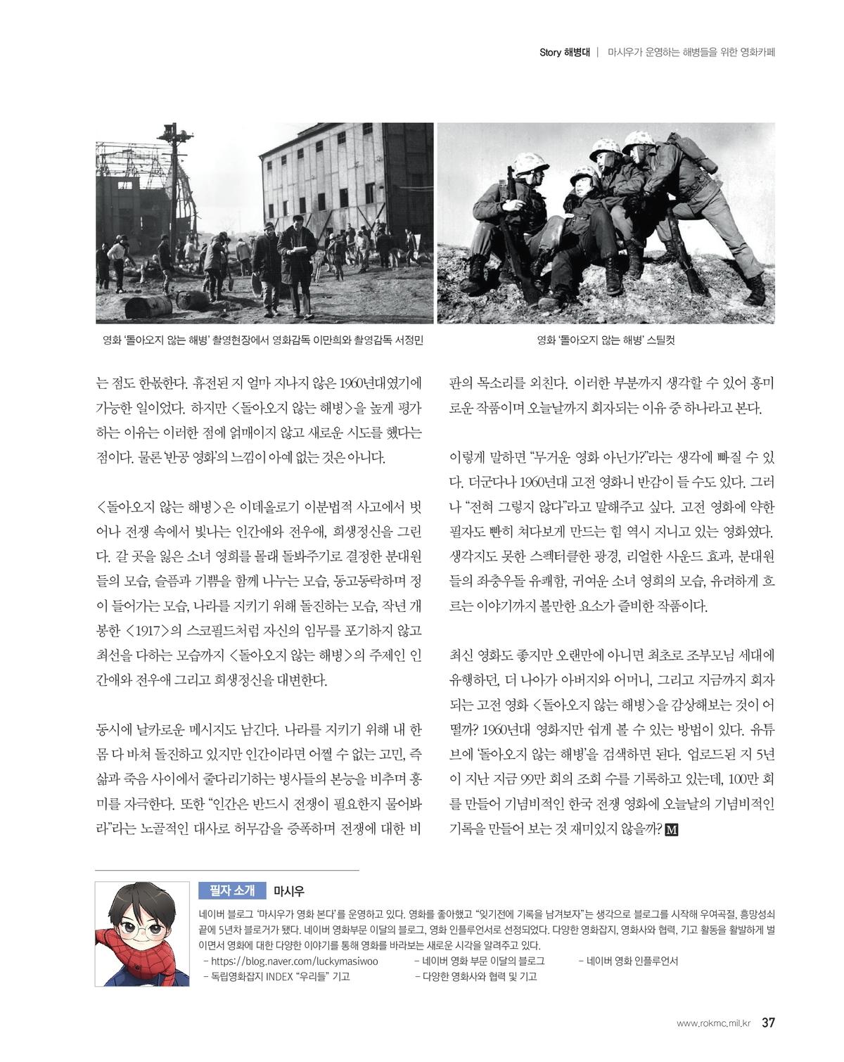 page-0515500000-39.jpg