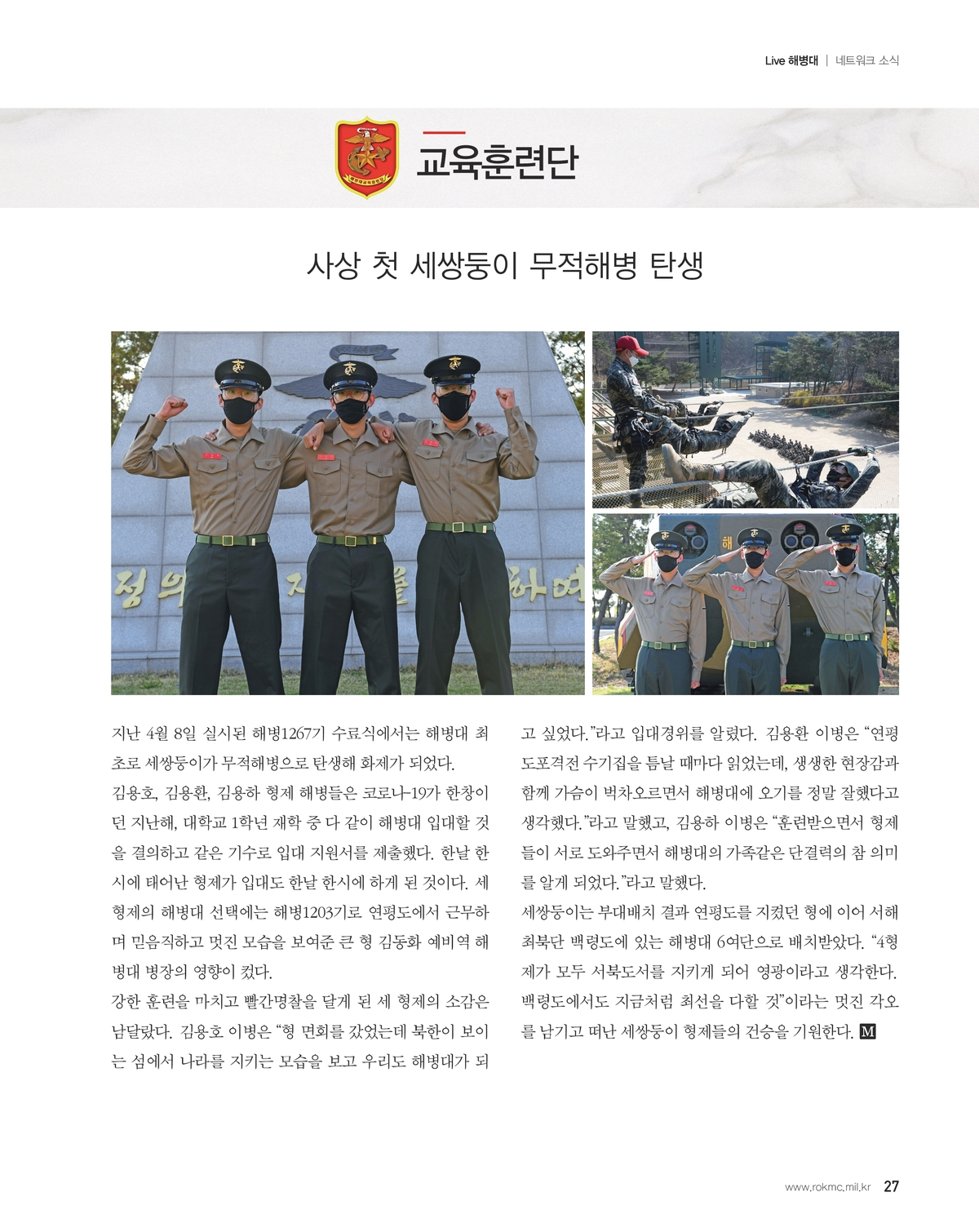 page-0515500000-29.jpg