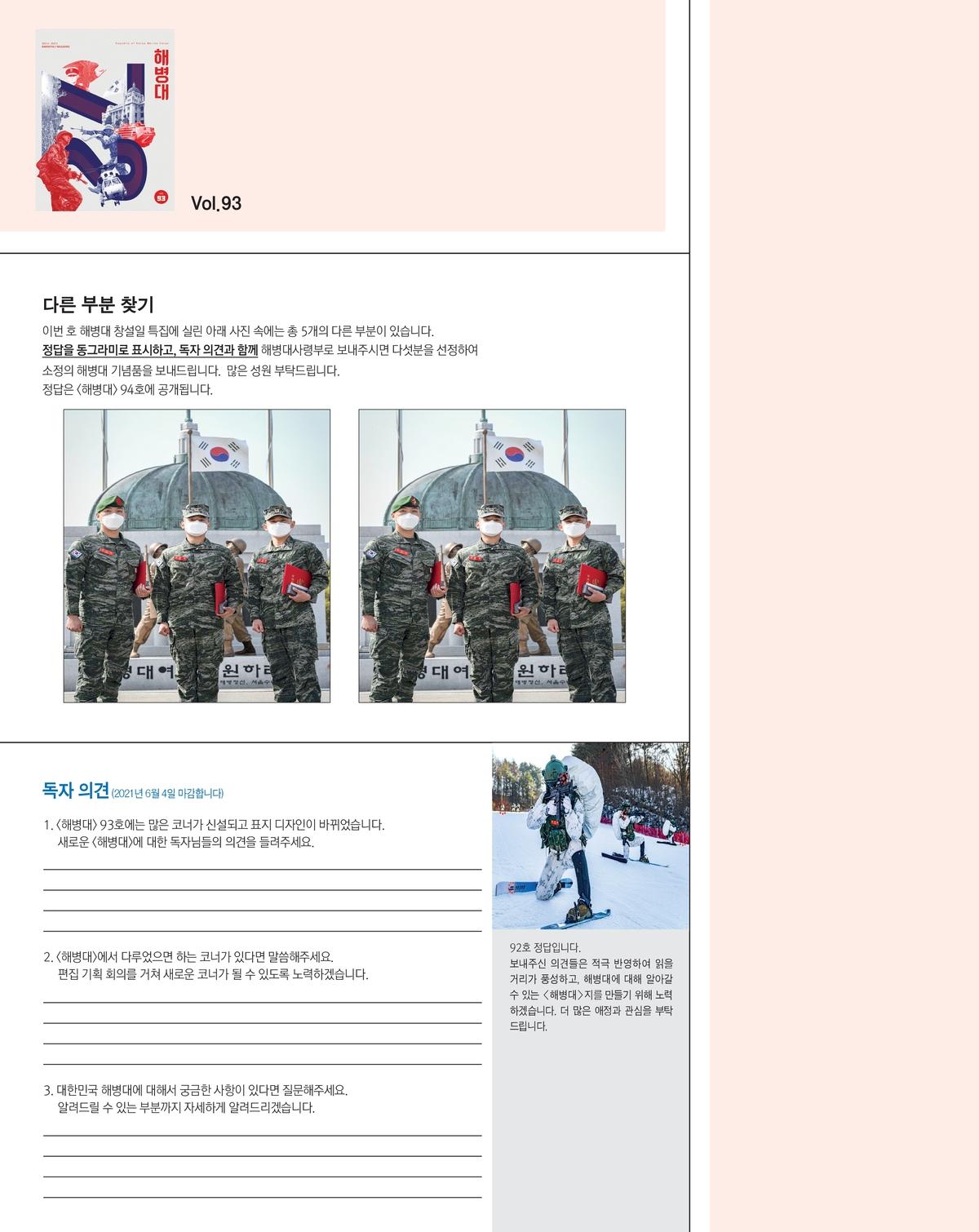 page-0515500000-58.jpg