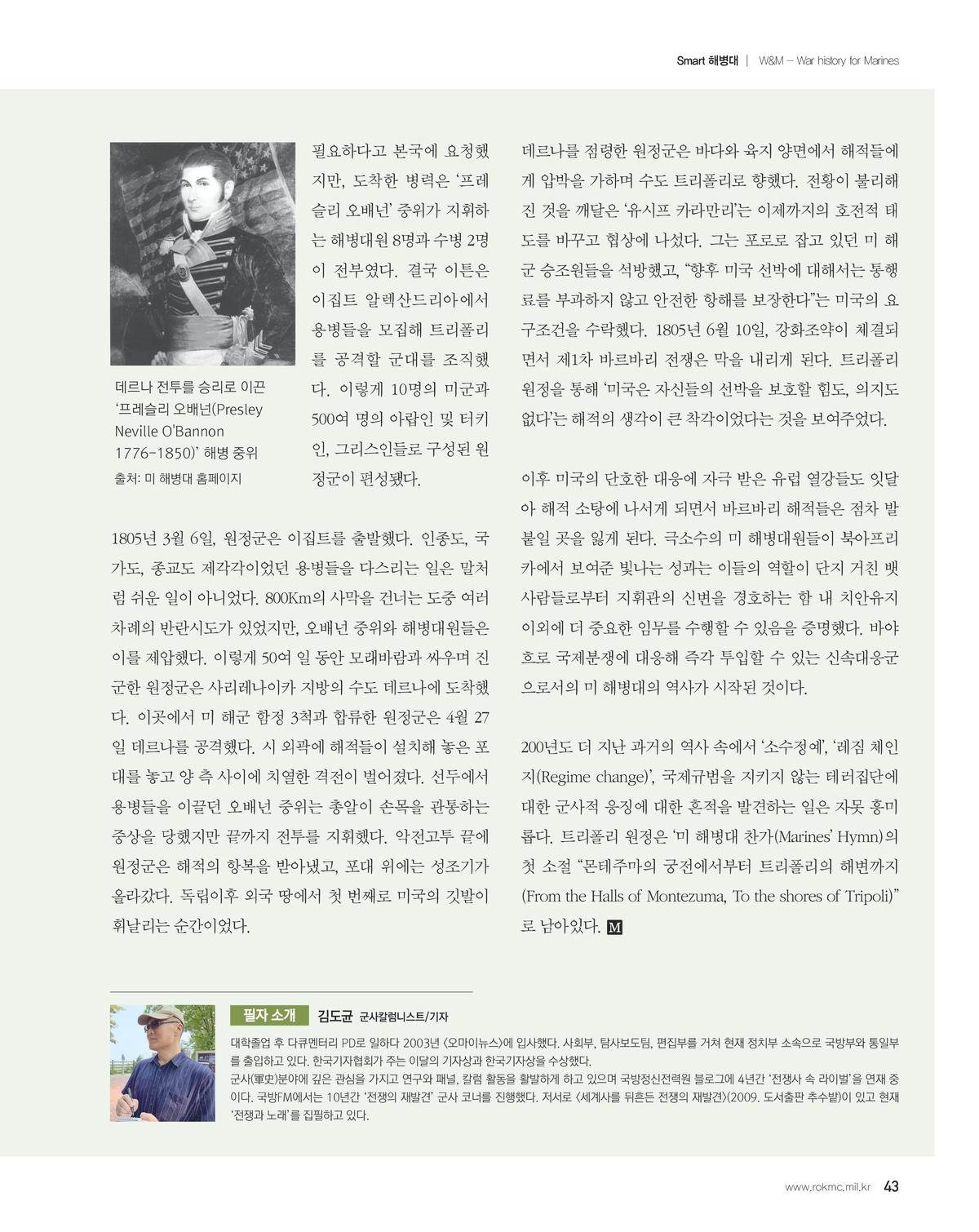 page-0515500000-45.jpg