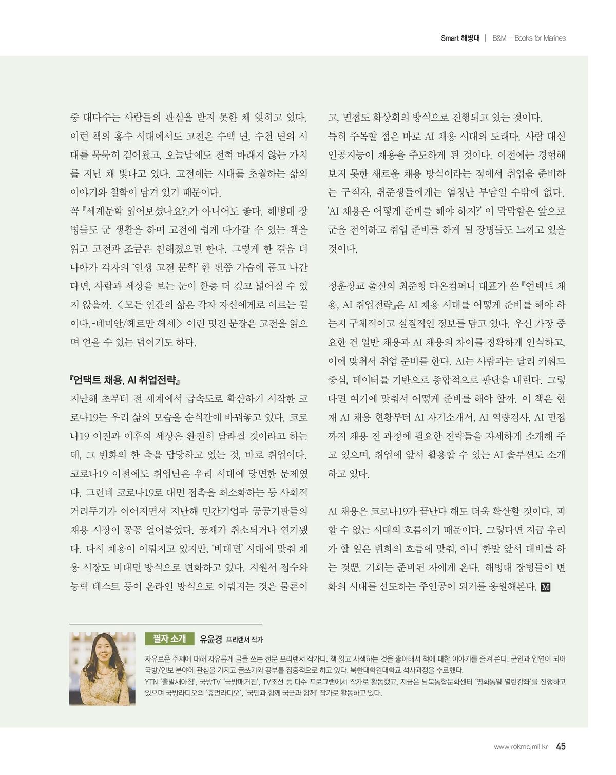 page-0515500000-47.jpg