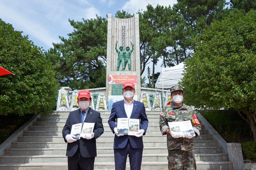 통영상륙작전 71주년 전승행사 개최 2.jpg