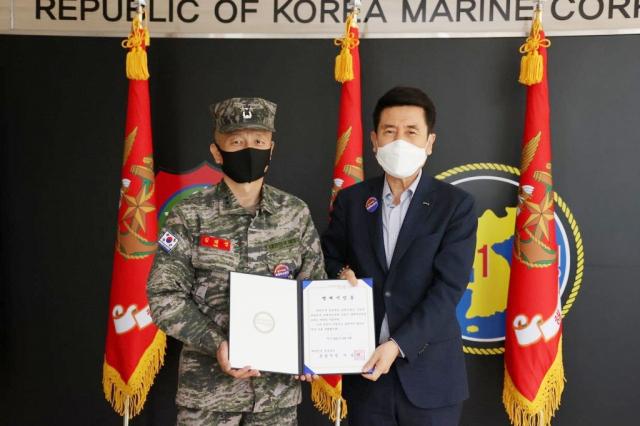김태성 포항 명예시민.jpg