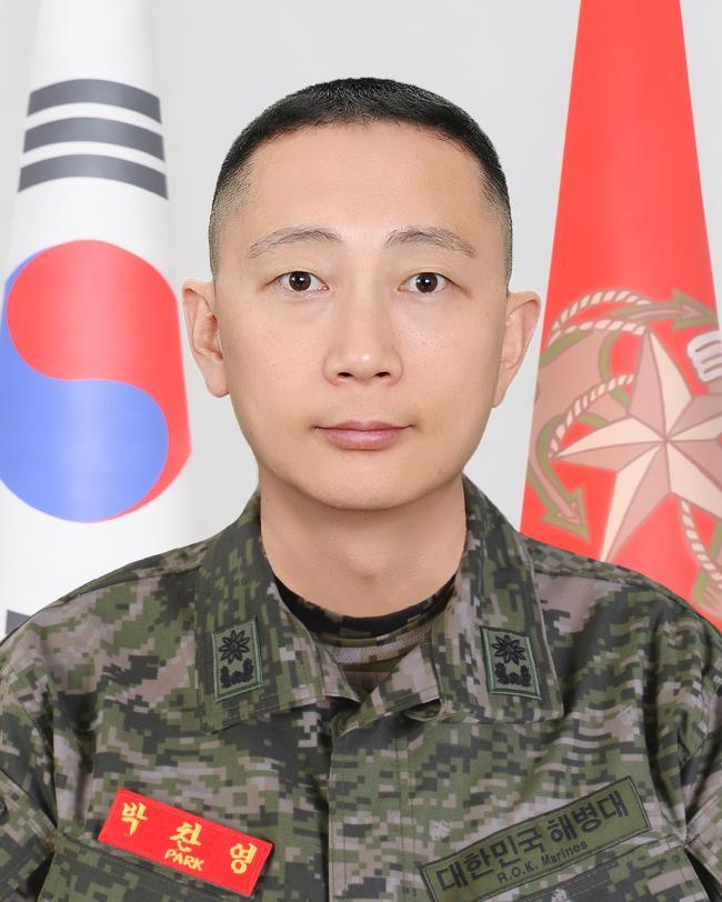 박찬영 소령 해병대1사단 본부대대.jpg