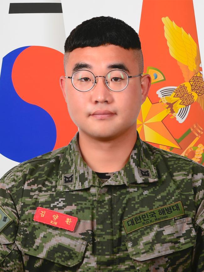 김양환 하사 해병대6여단.jpg