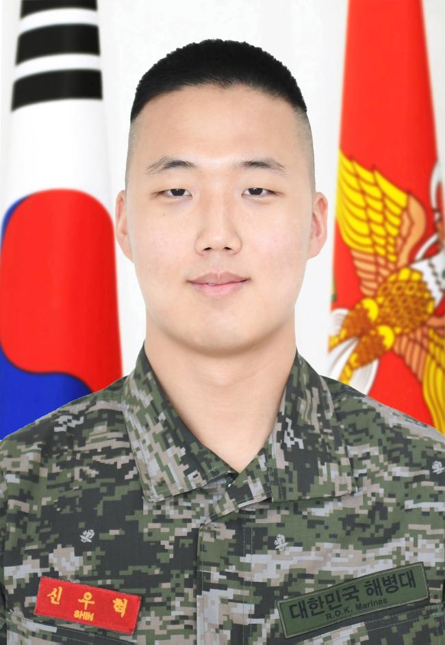 신우혁 상병 해병대2사단 포병여단.jpg