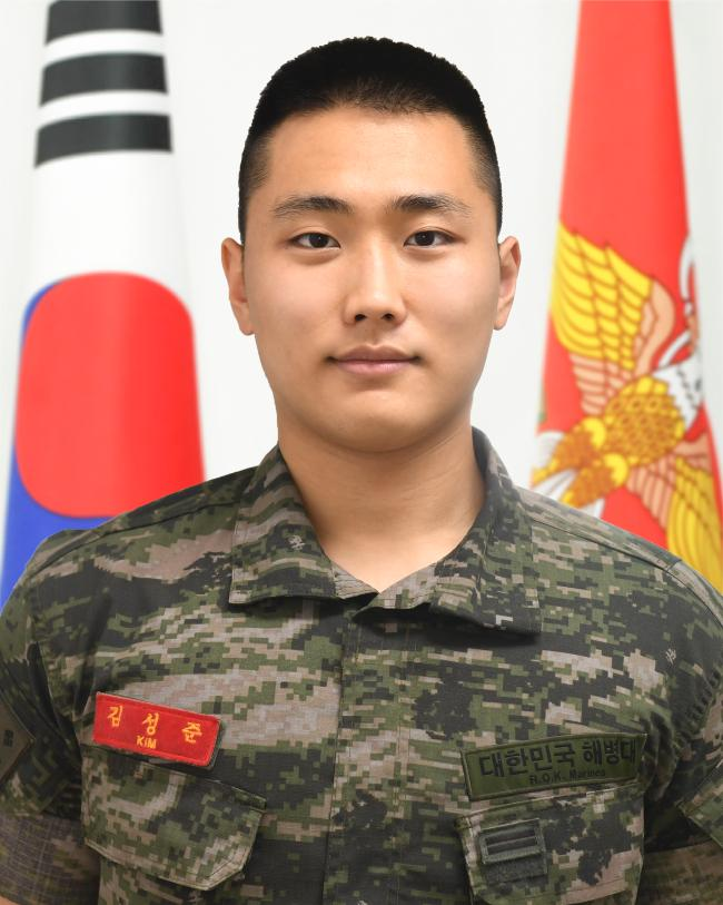 김성준 일병 해병대 2사단 선봉여단.jpg