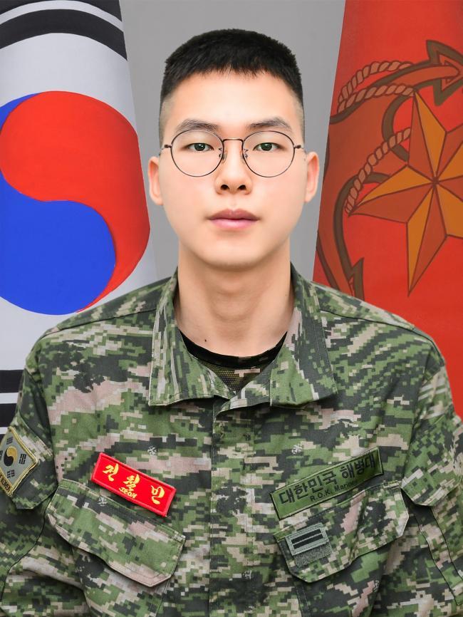 전철민 일병 해병대2사단 상승여단.jpg