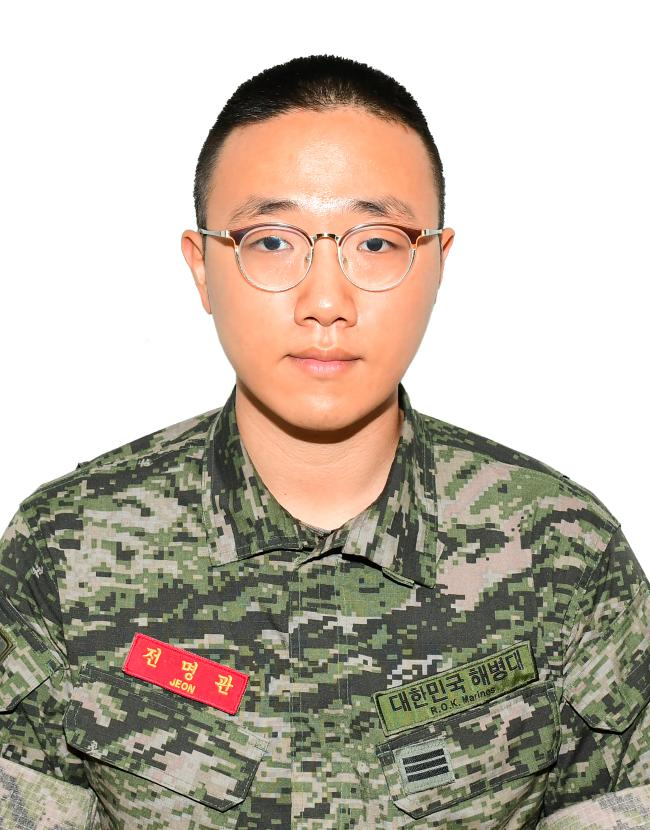 전명관 상병 해병대 2사단 상승여단.jpg