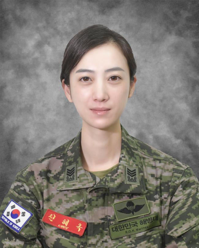 천혜옥 상사 해병대교육훈련단 상륙전교육대대.jpg