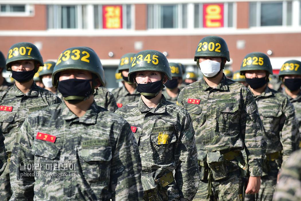 해병대 신병 1261기 2교육대 6주차 훈련모음_9446.jpg